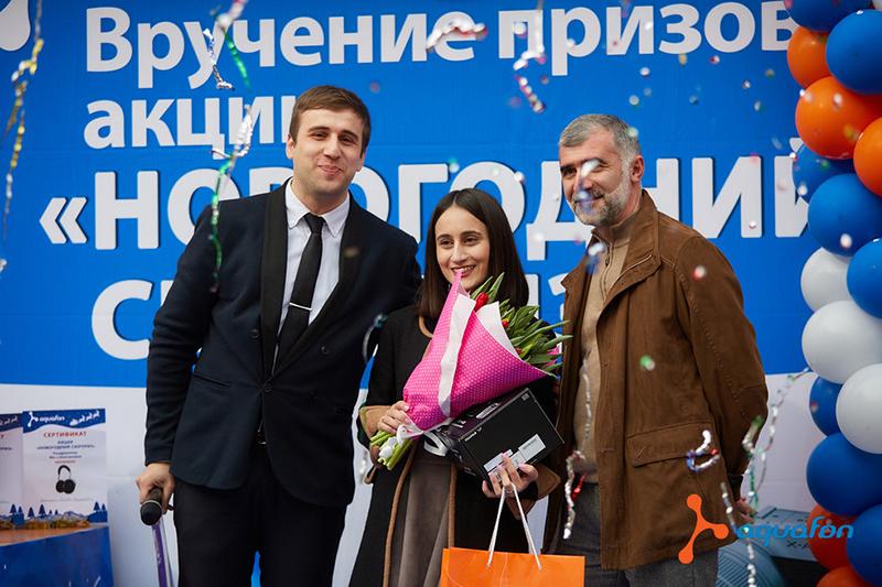Вручение суперпризов победителям акции «Новогодний сюрприз»(8)